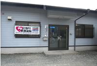 千里運輸株式会社 福岡営業所